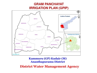 District Water Management Agency