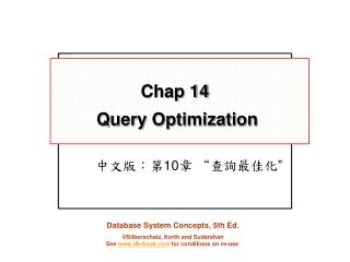 Chap 14 Query Optimization