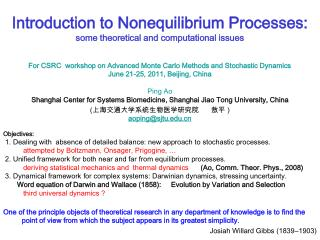 Introduction to Nonequilibrium Processes: some theoretical and computational issues