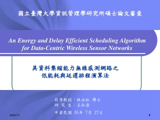An Energy and Delay Efficient Scheduling Algorithm  for Data-Centric Wireless Sensor Networks