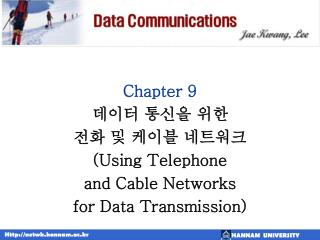 Chapter 9 데이터 통신을 위한  전화 및 케이블 네트워크 (Using Telephone  and Cable Networks  for Data Transmission)