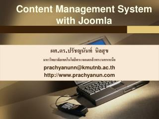 Content Management System with Joomla