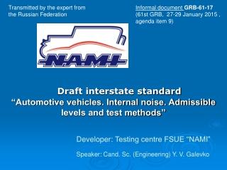 Draft interstate standard