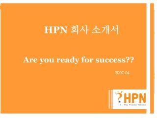 HPN Communications