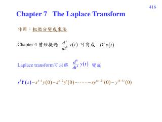 Chapter 7   The Laplace Transform