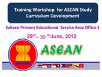 Training Workshop  for ASEAN Study Curriculum Development