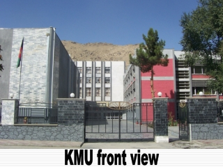 KMU front view
