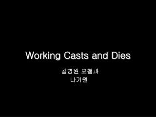 Working Casts and Dies