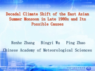 Chinese Academy of Meteorological Sciences