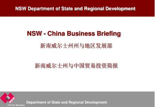 NSW Department of State and Regional Development
