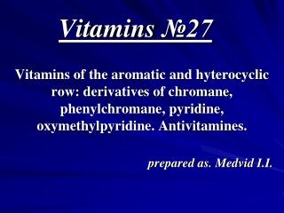 Vitamins  №27