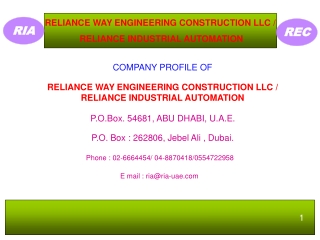 RELIANCE WAY ENGINEERING CONSTRUCTION LLC /  RELIANCE INDUSTRIAL AUTOMATION