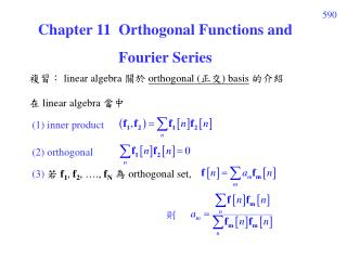 Chapter 11  Orthogonal Functions and  Fourier Series