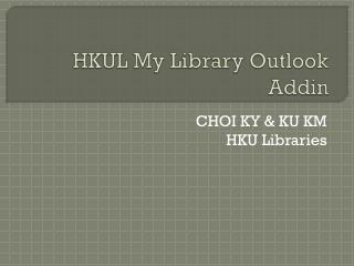 HKUL My Library Outlook  Addin