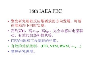 18th IAEA FEC