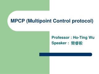 MPCP (Multipoint Control protocol)