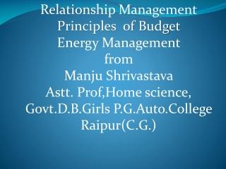 Relationship Management  ds ewy rRo (Elements)