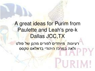 A great ideas for Purim from  Paulette and Leah's pre-k  Dallas JCC,TX