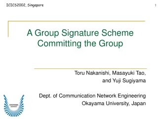 A Group Signature Scheme Committing the Group