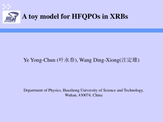A toy model for HFQPOs in XRBs