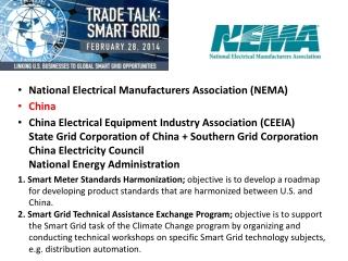 National Electrical Manufacturers Association (NEMA) China