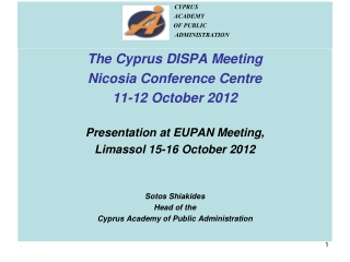 CYPRUS                   ACADEMY                    OF PUBLIC             ADMINISTRATION