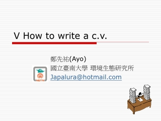V How to write a c.v.