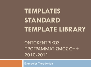 TEmplates standard template library ΟντοκεντρικοΣ  προγραμματιςμος  c++ 2010-2011