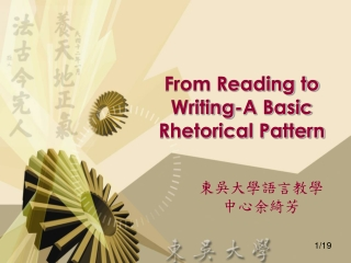 From Reading to Writing-A Basic Rhetorical Pattern