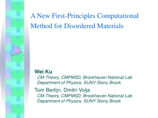 A New First-Principles Computational Method for Disordered Materials