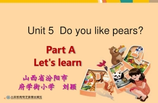 Unit 5  Do you like pears?