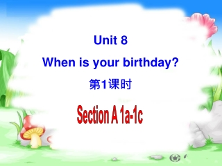 Unit 8 When is your birthday? 第 1 课时