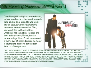 The Pursuit of Happiness  当幸福来敲门