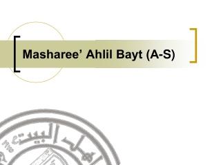 Masharee' Ahlil Bayt (A-S)