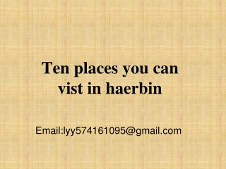 Ten places you can vist in haerbin