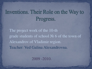 The project work of the 10-th grade students of school  №  6 of the town of