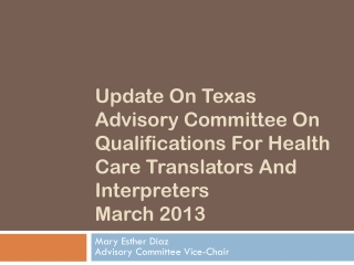 Mary Esther Diaz Advisory Committee Vice-Chair