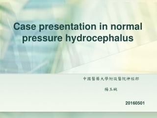 Case presentation in normal pressure hydrocephalus