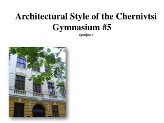 Architectural Style of the Chernivtsi Gymnasium #5 ( project )