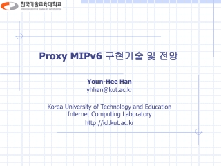 Proxy MIPv6  구현기술 및 전망