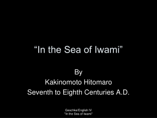 """In the Sea of Iwami"""