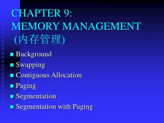 CHAPTER 9:   MEMORY MANAGEMENT  ( 内存管理 )