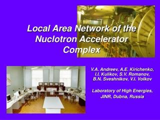 Local Area Network of the Nuclotron Accelerator Complex