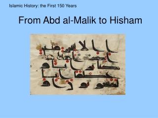 From Abd al-Malik to Hisham