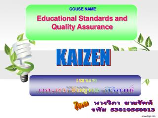 Educational Standards and Quality Assurance