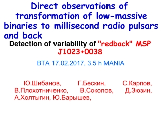 "Detection of variability of  ""redback"" MSP J1023+0038"