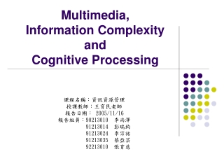 Multimedia, Information Complexity and Cognitive Processing