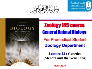 Zoology 145 course