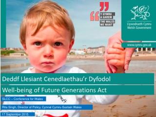 Future Generations Bill