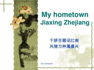 My hometown Jiaxing Zhejiang